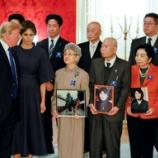 『(20201216号)自由貿易とコロナ拡大政権と自己責任論とIR賭博と朝鮮総連と柱の西村斉』の画像