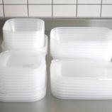 『スタッキングできるキッチン用品で収納力をアップ!』の画像