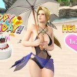 『1月30日は エレナ の誕生日 【 DOAXVV 】 公式PVあり』の画像