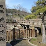『いつか行きたい日本の名所 鹿児島城(鶴丸城)』の画像