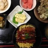 『今日の桜町の昼食(うな丼)』の画像
