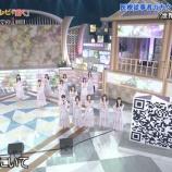 『謎の巨大QRコードセットがwww 乃木坂46 24時間テレビ『世界中の隣人よ』披露!!!キャプチャまとめ!!!』の画像