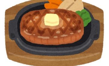 【!?】いきなりステーキで初手サラダを食べる人達へ