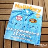 『『HailMary Magazine(ヘイルメリーマガジン)vol.052』・・・雑誌掲載情報』の画像