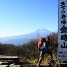 『2016年度☆年間山旅』の画像