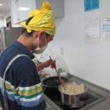『【早稲田】調理実習 韓・中・洋』の画像
