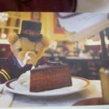 『Café Sacher Wien』の画像