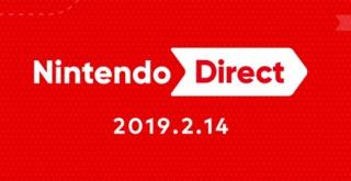 2月14日より「Nintendo Direct 2019.2.14」が放送決定!放送時間は35分