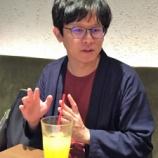 """『「僕は台湾妖怪の""""轉型正義""""をやってるんです」ーー台湾の妖怪研究家・作家 何敬堯さんに聞く』の画像"""