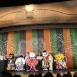 『KAWAII KABUKI~ハローキティ一座の桃太郎~ 開幕!』の画像
