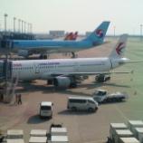 『レビュー 名古屋→上海浦東 MU530便 エコノミー』の画像