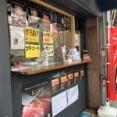 姫路 KOBE Beef 黒毛和牛卸問屋「牛寅」姫路駅前店