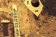 外務省、「竹島」映像で国際社会に広報強化…「韓国を刺激するのを避ける」から方針転換、概算要求へ