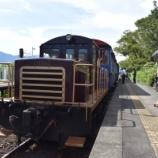 『乗って支援、南阿蘇鉄道トロッコ列車』の画像