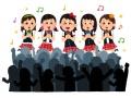 AKBオタ「ライブで太ももに魅了されました」→メンバーブチ切れで公開説教