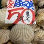 爆安!! 鮮魚•青果販売 爆安の殿堂 道産魚工房   【どさんここうぼう】札幌市北区北24条西17丁目3-3 新川通沿い。