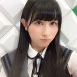 『[イコラブ] 杏ちゃん 諸橋沙夏さんと言うファンの方に声掛けられるw【=LOVE(イコールラブ)、山本杏奈、さなつん】』の画像