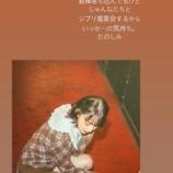 『【乃木坂46】こんな楽しそうな会があるのか・・・参加したすぎる・・・』の画像