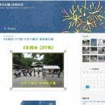 REIWA水彩画を楽しむグループのブログ