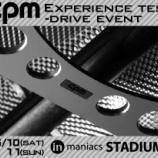 『【6月10日(土)・11日(日)】CPM 体感試乗会 in maniacs STADIUM 開催!』の画像