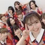 『NGT48山田野絵、山口真帆卒業発表公演後のツイート『これからNGTとしてもっとビックになろうね!!!』大炎上中・・・』の画像