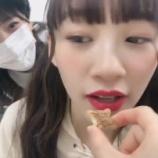 『[イコラブ] 山本杏奈「この動画お気に入り〜かわいい4人❤️」』の画像