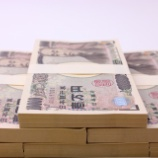 『「年収1000万円」を超えて気がついたことがある』の画像