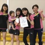 『◇仙台卓球センタークラブ◇ 仙台市民総合体育大会 卓球大会 結果』の画像