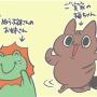「猫パン日記 幸せを運ぶねこと厄よびパンダ2」を読みました