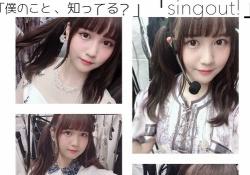 【最高】中村麗乃ちゃんの衣装画像集・・・可愛い&素敵すぎるだろwwwww