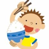 『江戸時代の食事がヤバすぎて草』の画像