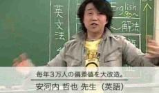 CS新番組「乃木坂46えいご」にAKB48平田梨奈のレギュラー出演決定