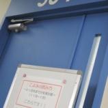『2011年10月のこよみよみレポート』の画像