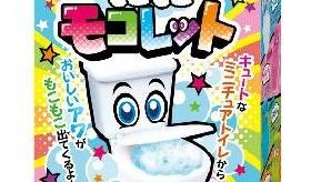 【商品】    日本で 「トイレキャンディー」 という オモチャのトイレで作るお菓子が 大ヒットしてる!?    海外の反応