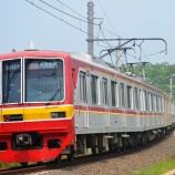 『Serpong線2013年4月1日改正(5月8日修正)ダイヤ』の画像