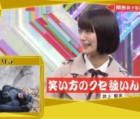 【欅坂46】関西勢のツッコミのキレwwwwww