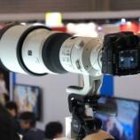 『ソニー CP+2012で、500mmF4 G SSMを展示』の画像
