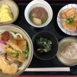 『2号館昼食( 梅きつねうどん )』の画像