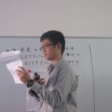 『【北九州】論文中間発表会』の画像