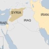 『【謎】なぜイスラエルとイランはシリアで戦っているのか』の画像