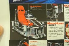 「G」も再現、究極のレースゲーム向けコントローラーが発売!!値段は130万円!!