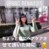 【元NGT48】最新の山口真帆と長谷川玲奈が可愛すぎる・・・