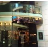 『ゴージャスでモダンなお店☆ニューヨークイタリアン『Carbone』』の画像
