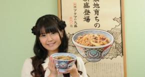 竹達彩奈さんの新曲「週末シンデレラ」が先行フル公開されることが決定!場所はもちろん吉野家店内でwww