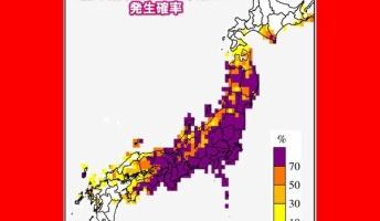【画像】台風19号で風速30メートル以上の暴風エリアがこちら
