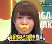 【欅坂46】高瀬愛奈ブログ、必読