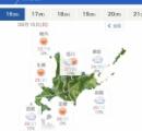 【悲報】日本さん、温暖化進みすぎで暑い