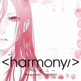 ハーモニー<harmony/>を見た海外の反応