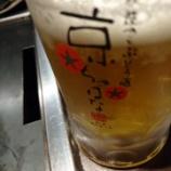 『梅田の穴場・創作鉄板バル@京ちゃばな 梅田OS店』の画像