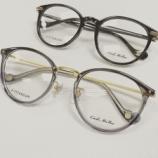 『新しい季節に表情を豊かにする新しいメガネを。『CECILMc BEE』』の画像